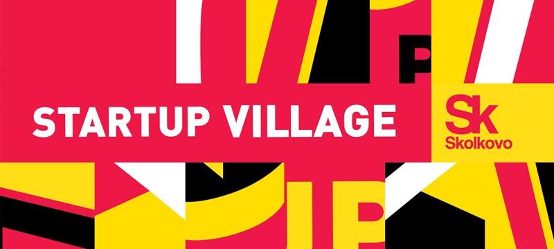 Startup Village 2018